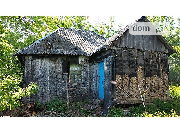 Продажа участка под жилую застройку, Харьковская, Волчанск, c.Молодова