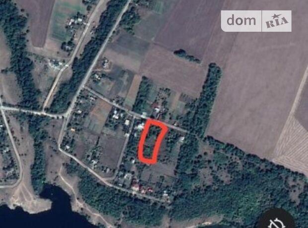 Земля под жилую застройку в селе Перун, площадь 25 соток фото 1