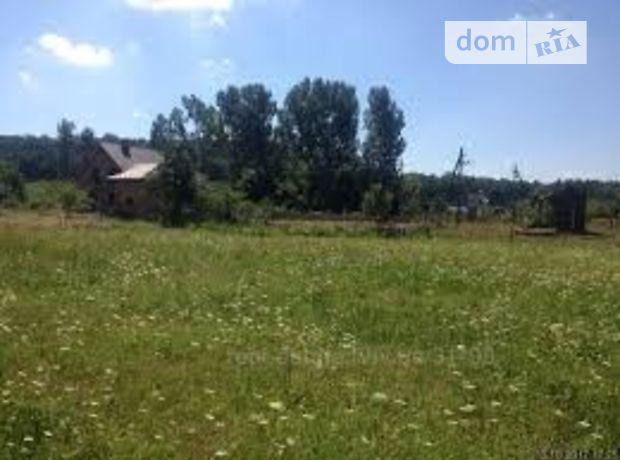 Продажа участка под жилую застройку, Киевская, Вышгород, c.Абрамовка, Урочище зайцеве
