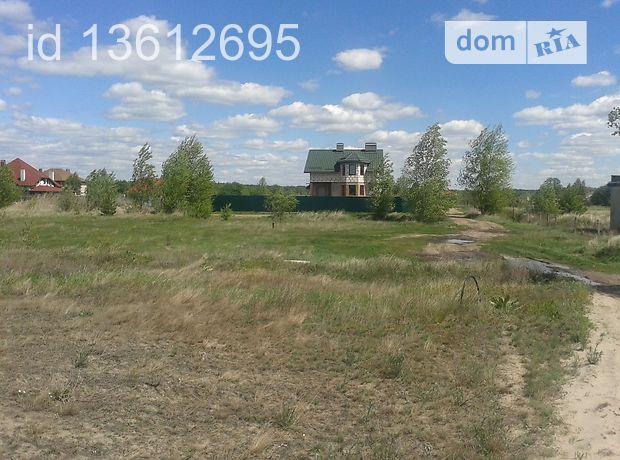 Продажа участка под жилую застройку, Киевская, Вышгород, c.Хотяновка