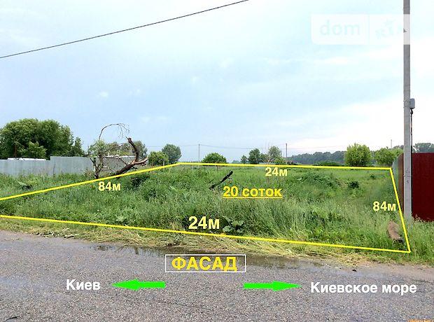 Продажа участка под жилую застройку, Киевская, Вышгород, c.Козаровичи