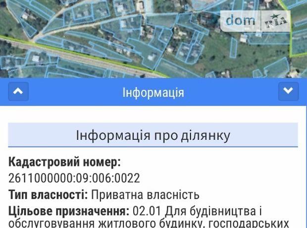 Земля под жилую застройку в Яремче, район Яремча, площадь 10 соток фото 1