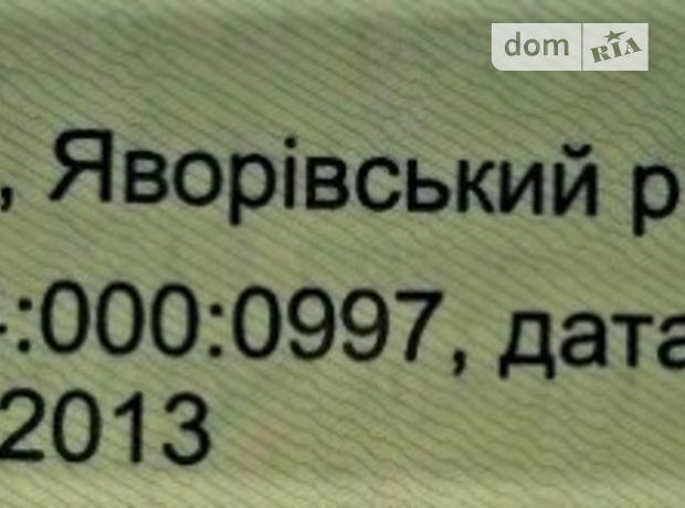 Продажа участка под жилую застройку, Львовская, Яворов, c.Кожичи