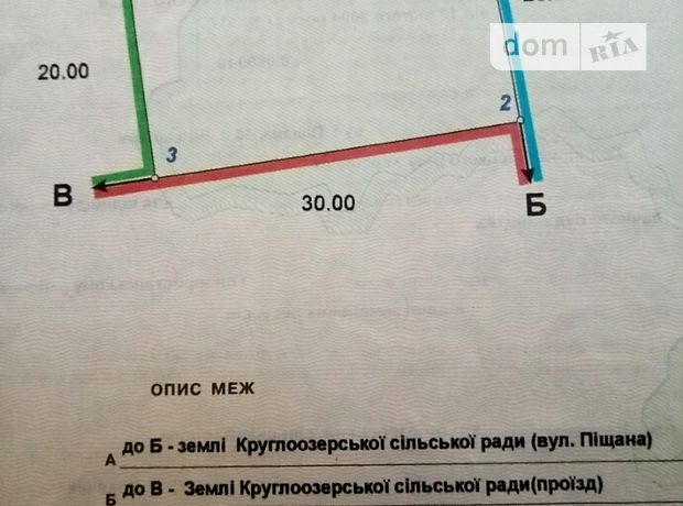 Продажа участка под жилую застройку, Херсонская, Залізний Порт, Пищана