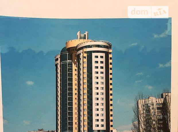 Земля под жилую застройку в Запорожье, район Бабурка, площадь 4691 кв.м фото 1