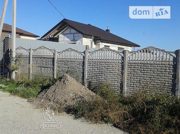 Земля под жилую застройку в Запорожье, район Бородинский, площадь 10 соток фото 1