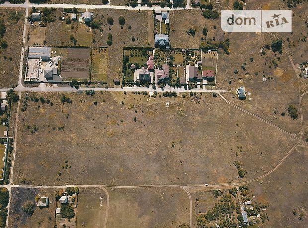 Земля под жилую застройку в Запорожье, район Днепровский (Ленинский), площадь 13.2 соток фото 1