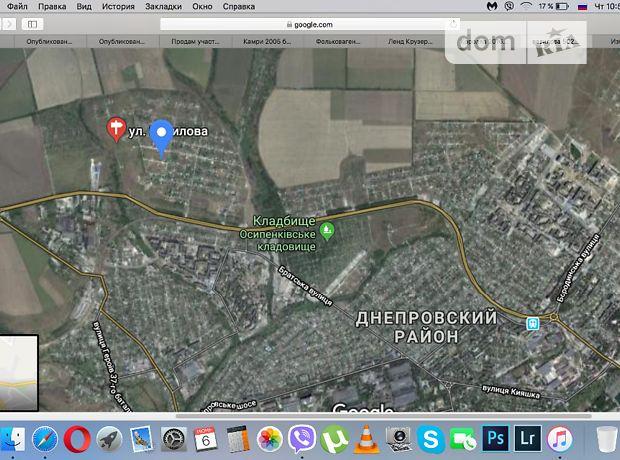 Земля под жилую застройку в Запорожье, район Днепровский (Ленинский), площадь 15 соток фото 2