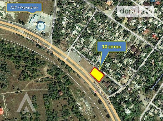 Земля под жилую застройку в Запорожье, район Днепровский (Ленинский), площадь 10 соток фото 1