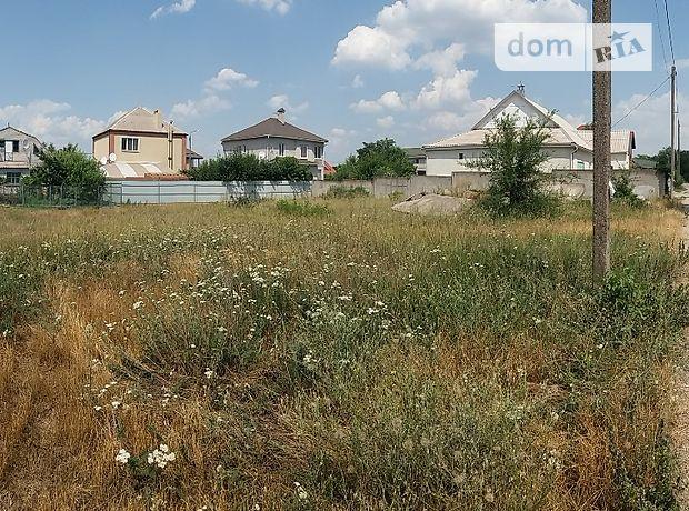 Земля под жилую застройку в Запорожье, район Шевченковский, площадь 7.84 соток фото 1