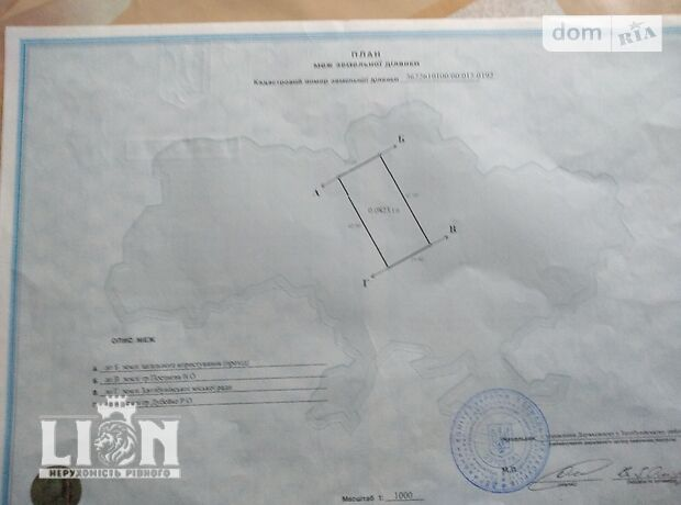 Земля под жилую застройку в Здолбунове, район Здолбунов, площадь 8 соток фото 1