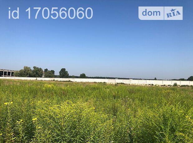Земельный участок коммерческого назначения в Броварах, площадь 265 соток фото 1