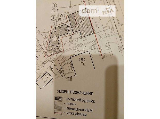 Продажа земли коммерческого назначение, Черкассы, р‑н.Центр, Верхняя Горовая (Фрунзе)