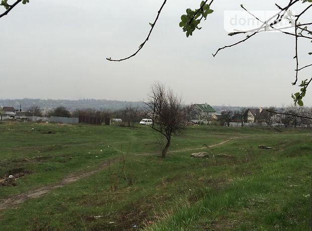 Продажа земли коммерческого назначение, Днепропетровск, Холмогорская улица