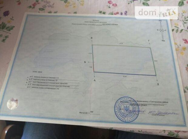 Земля коммерческого назначения в селе Счастливцево, площадь 14 соток фото 1