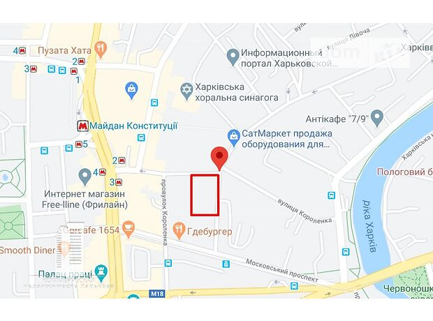 Земля коммерческого назначения в Харькове, район Центр, площадь 18 соток фото 1