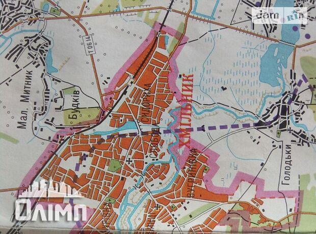 Земля коммерческого назначения в Хмельнике, район Хмельник, площадь 600 соток фото 2