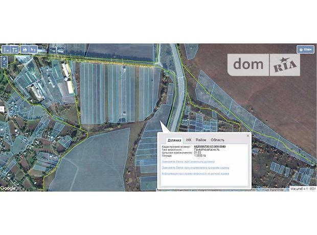 Продажа земли коммерческого назначение, Хмельницкий, р‑н.Дендропарковый, Старокостянтиновское шоссе