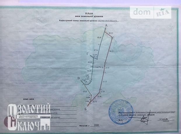 Земля коммерческого назначения в Хмельницком, район Гречаны, площадь 66 соток фото 1