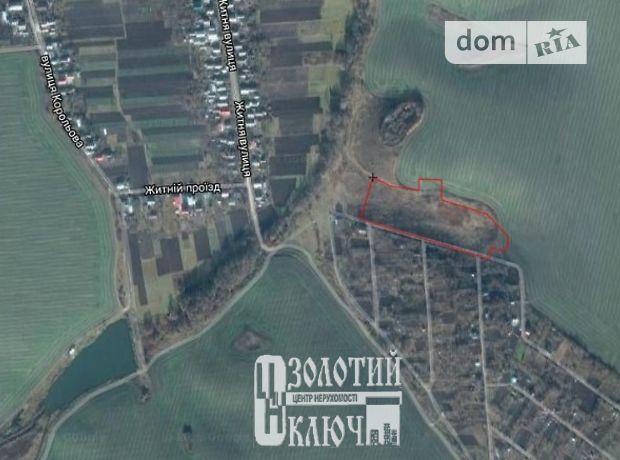 Земля коммерческого назначения в Хмельницком, район Книжковцы, площадь 2 Га фото 1