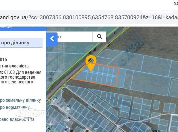 Земля комерційного призначення в Хмельницькому, район Озерна, площа 150 соток фото 2