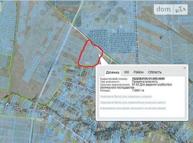 Земля коммерческого назначения в селе Калиновка, площадь 4.5 Га фото 2