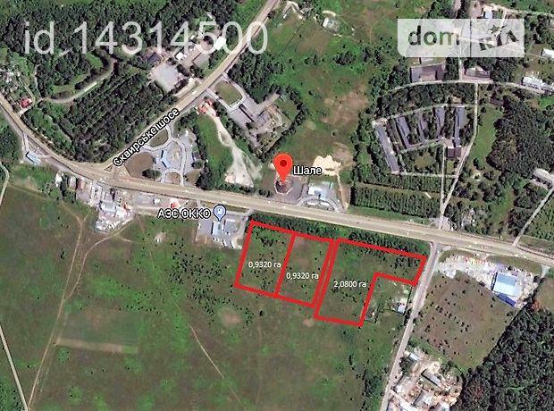 Земля коммерческого назначения в селе Заречаны, площадь 3.944 Га фото 1