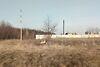 Земельный участок коммерческого назначения в Каменском, площадь 4 Га фото 3