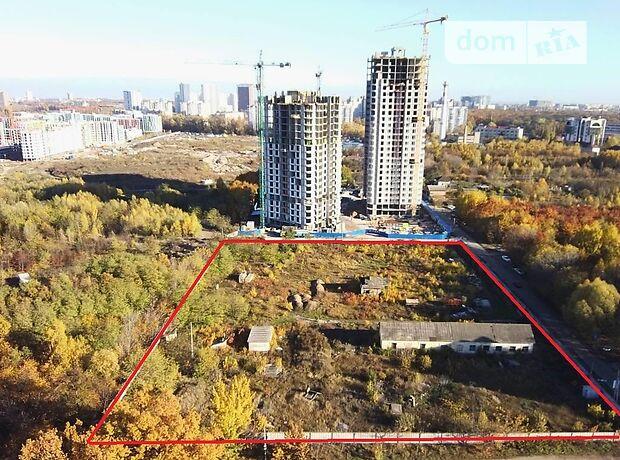 Земля комерційного призначення в Києві, район Голосіївський, площа 126.28 сотки фото 1