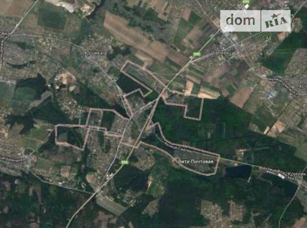 Продажа земли коммерческого назначение, Киевская, Киево-Святошинский, c.Вита-Почтовая