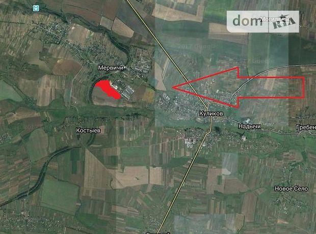 Продажа земли коммерческого назначение, Львов