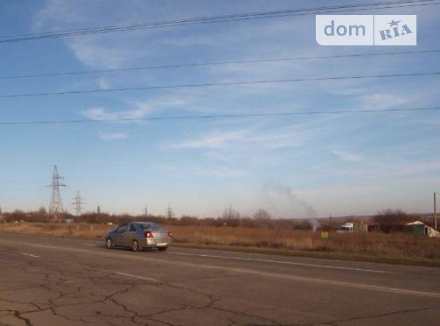 Продажа земли коммерческого назначение, Донецкая, Мариуполь, р‑н.Ильичевский, Заозерная улица