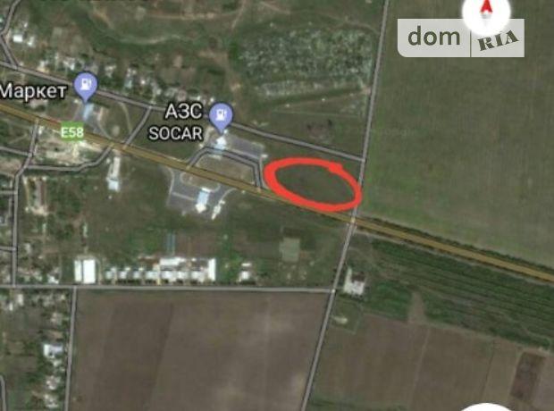 Земля коммерческого назначения в селе Нечаянное, площадь 150 соток фото 2