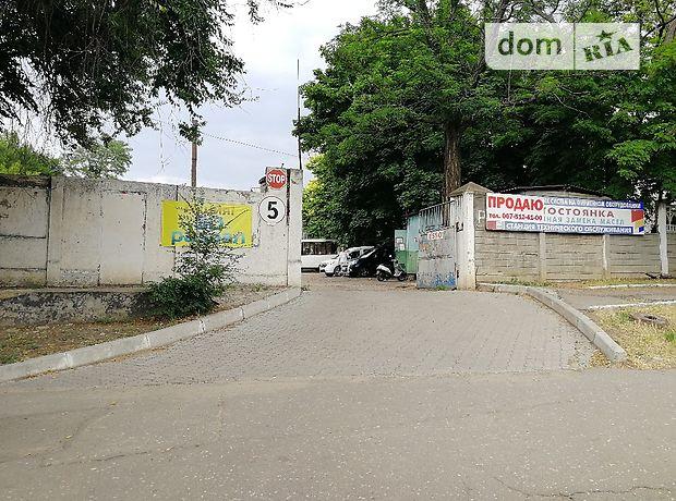 Земля коммерческого назначения в Николаеве, район Солнечный, площадь 1806 кв.м фото 1