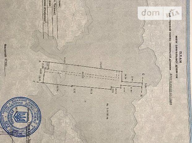 Земля коммерческого назначения в Николаеве, район Заводской, площадь 100 соток фото 1