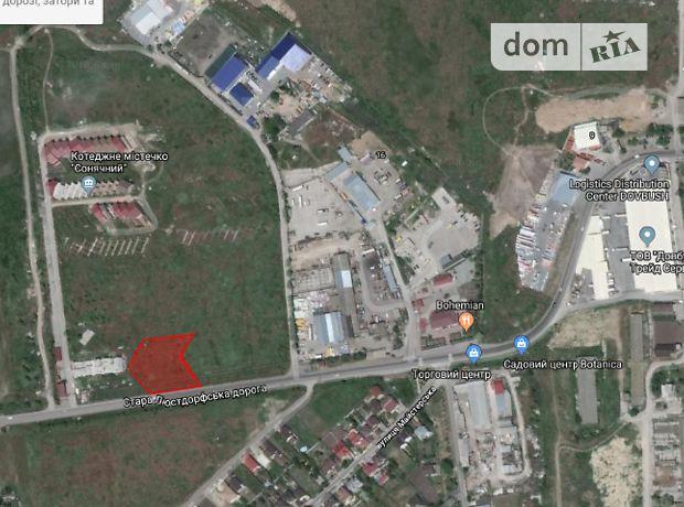 Земля коммерческого назначения в Одессе, район Черноморка, площадь 41 сотка фото 1