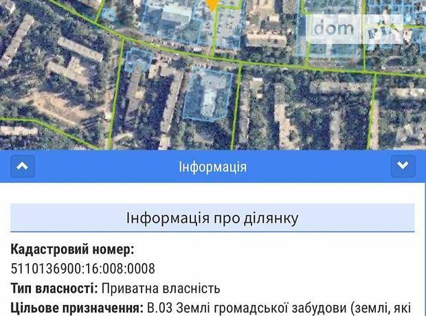 Земля коммерческого назначения в Одессе, район Киевский, площадь 1 Га фото 1
