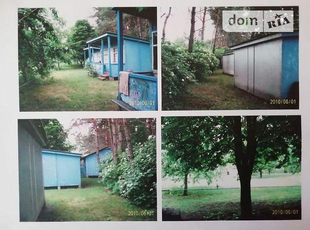 Земля коммерческого назначения в селе Дереевка, площадь 1 Га фото 1