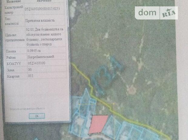 Земельна ділянка комерційного призначення в Погребищі, площа 15 соток фото 1