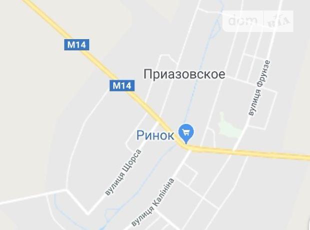 Продажа земли коммерческого назначение, Запорожская, Приазовское