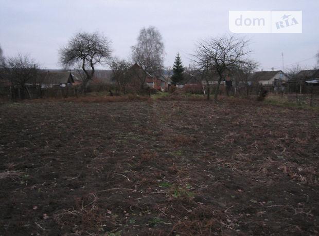Земля коммерческого назначения в селе Степановка, площадь 20 соток фото 1