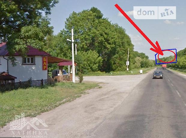 Земля коммерческого назначения в селе Смиковци, площадь 34 сотки фото 1