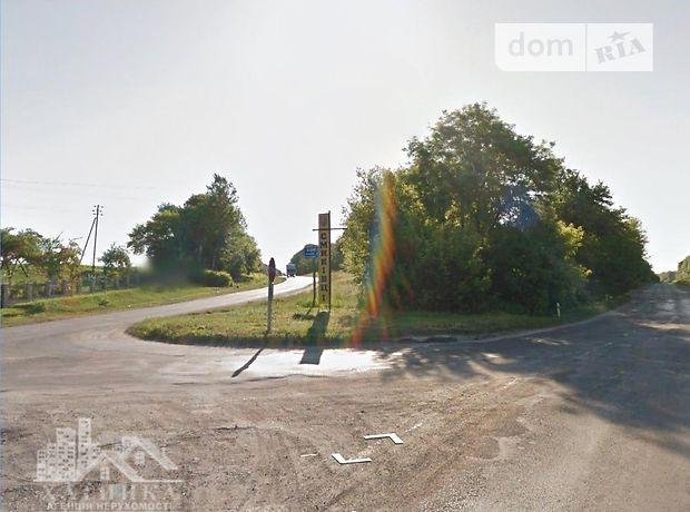 Продажа земли коммерческого назначение, Тернополь, р‑н.Смиковци, при Хмельницькому шосе