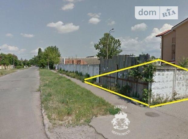 Продажа земли коммерческого назначение, Ужгород, Заньковецкой улица