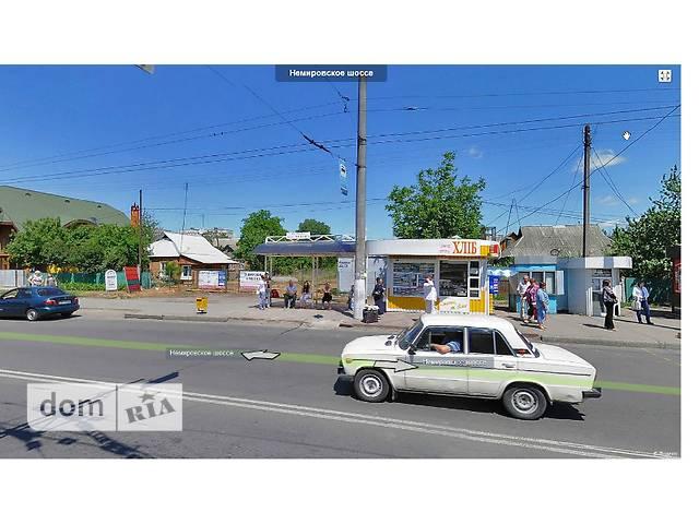 Продажа земли коммерческого назначение, Винница, р‑н.Дальнее замостье, Немировское  шоссе 129