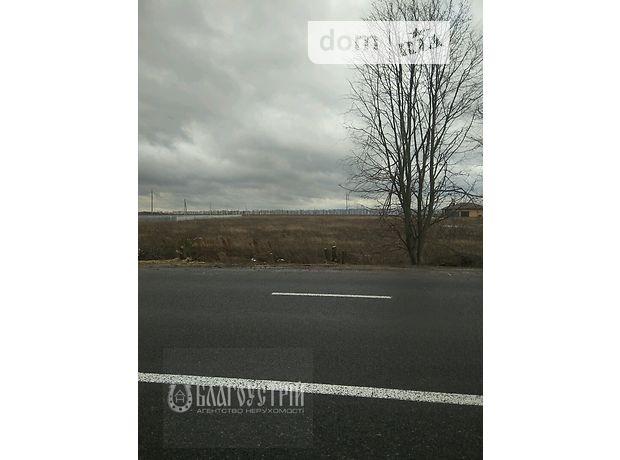 Продажа земли коммерческого назначение, Винница, р‑н.Дальнее замостье, Немировское шоссе