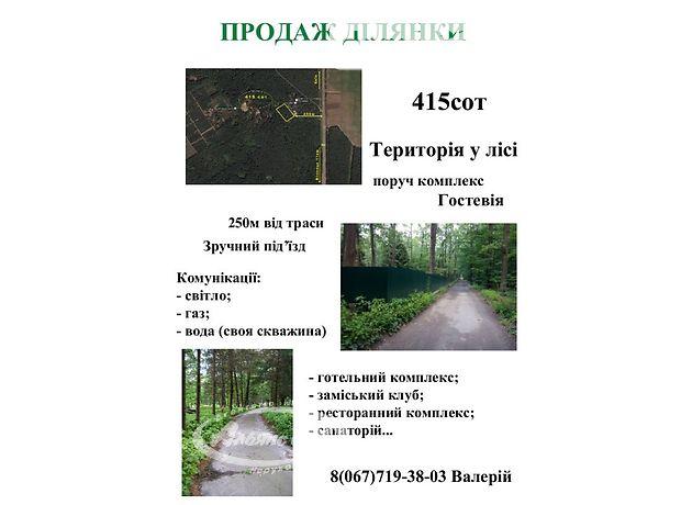 Продажа земли коммерческого назначение, Винница, р‑н.Стрижавка