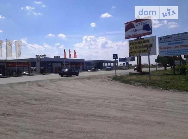 Продажа земли коммерческого назначение, Винница, c.Винницкие Хутора, Немировское шоссе