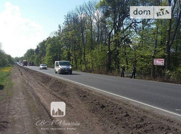 Продажа земли коммерческого назначение, Вінниця, Хмельницкое шоссе