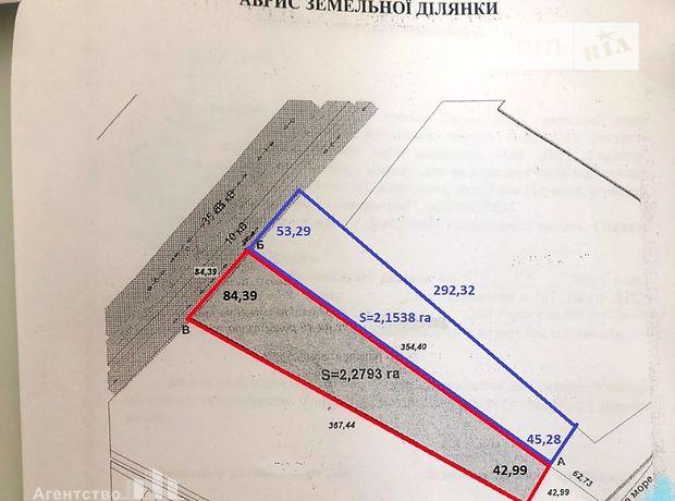 Земля рекреационного назначения в Акимовке, район Акимовка, площадь 4.94 Га фото 2